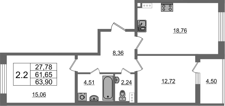 3Е-комнатная, 61.65 м²– 2