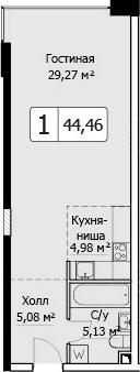 Студия, 44.46 м²– 2