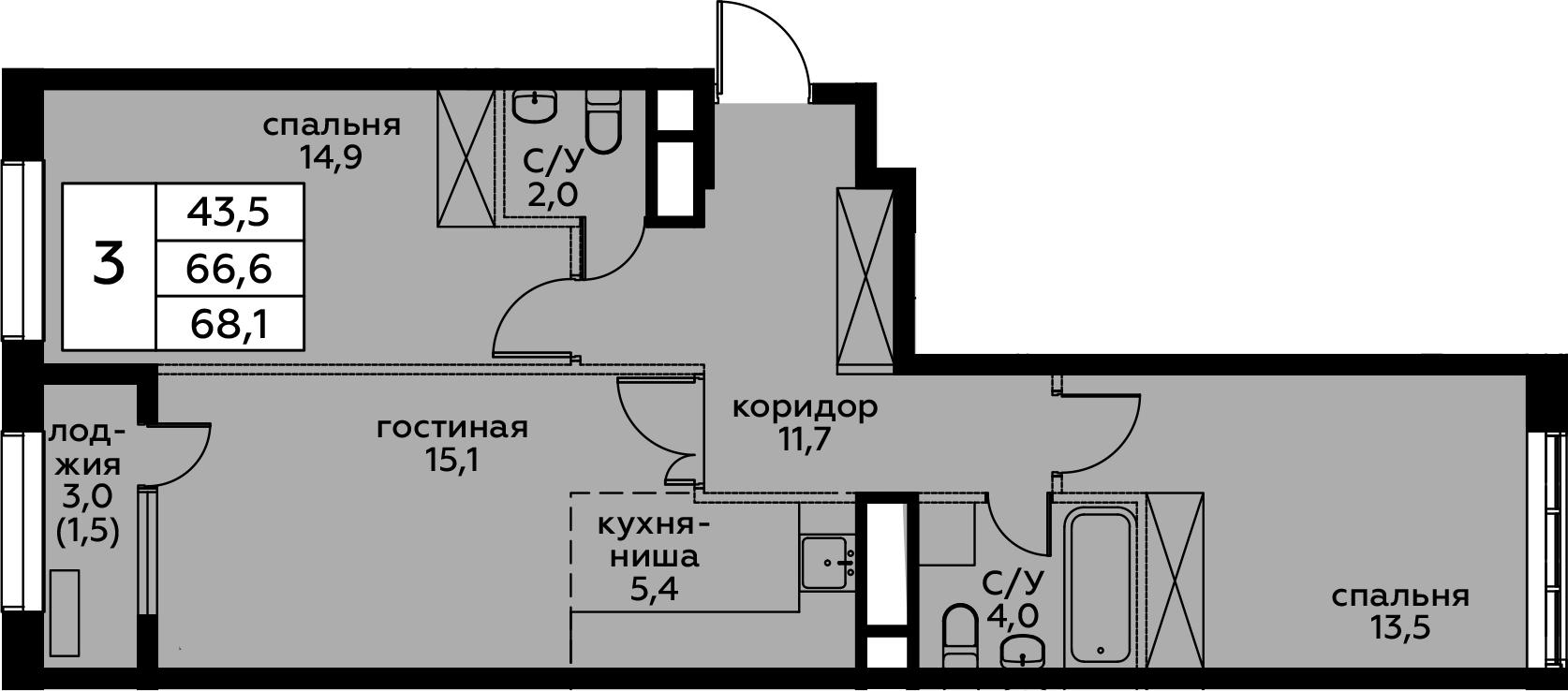 3-к.кв (евро), 69.6 м²