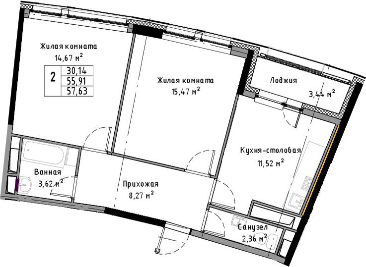 2-к.кв, 57.63 м², 13 этаж