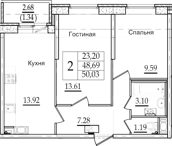 2-комнатная, 50.03 м²– 2