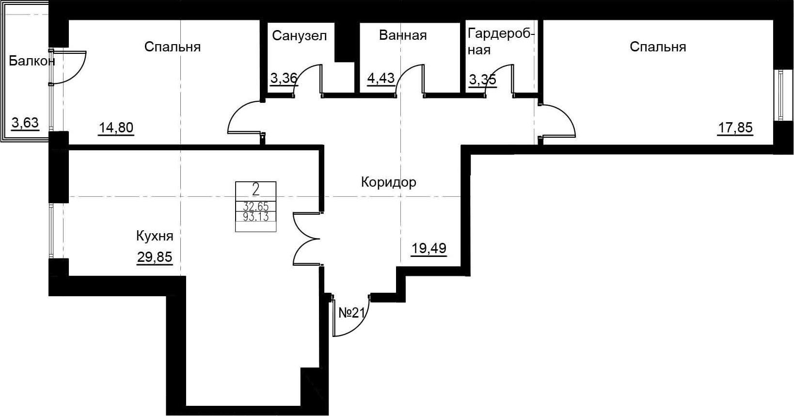 3-к.кв (евро), 96.75 м²