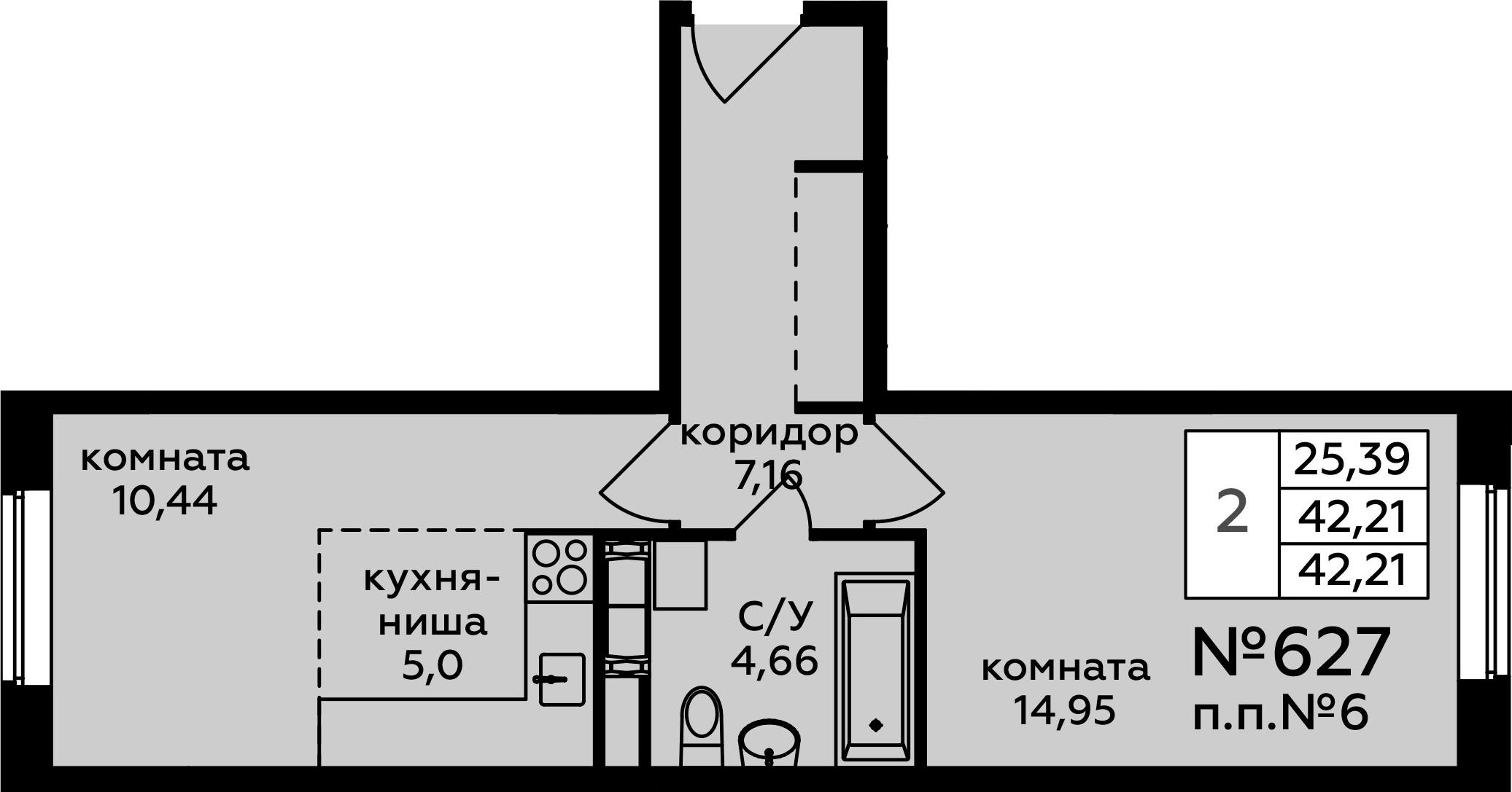 2-к.кв (евро), 42.21 м²