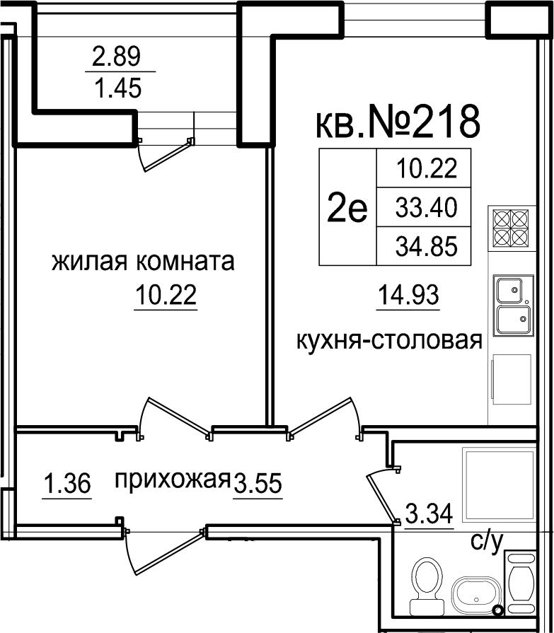 2-к.кв (евро), 36.3 м²
