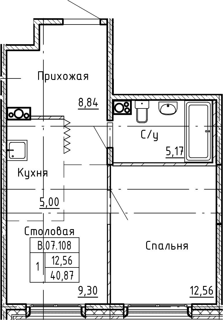 1-к.кв, 40.87 м²