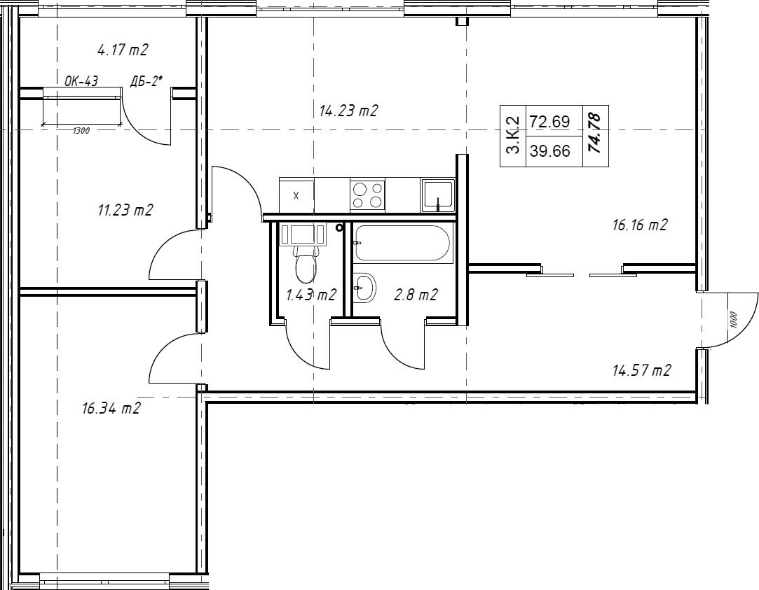 3Е-комнатная, 75.6 м²– 2