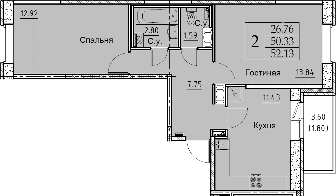 2-к.кв, 52.13 м², 10 этаж