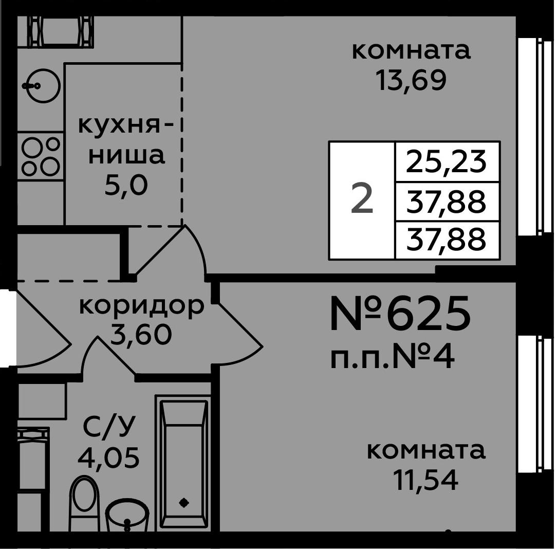 2Е-к.кв, 37.88 м²
