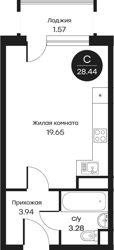 Студия, 28.44 м²
