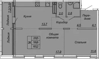 2-к.кв, 60.2 м², от 11 этажа