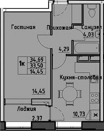 1-комнатная, 34.69 м²– 2