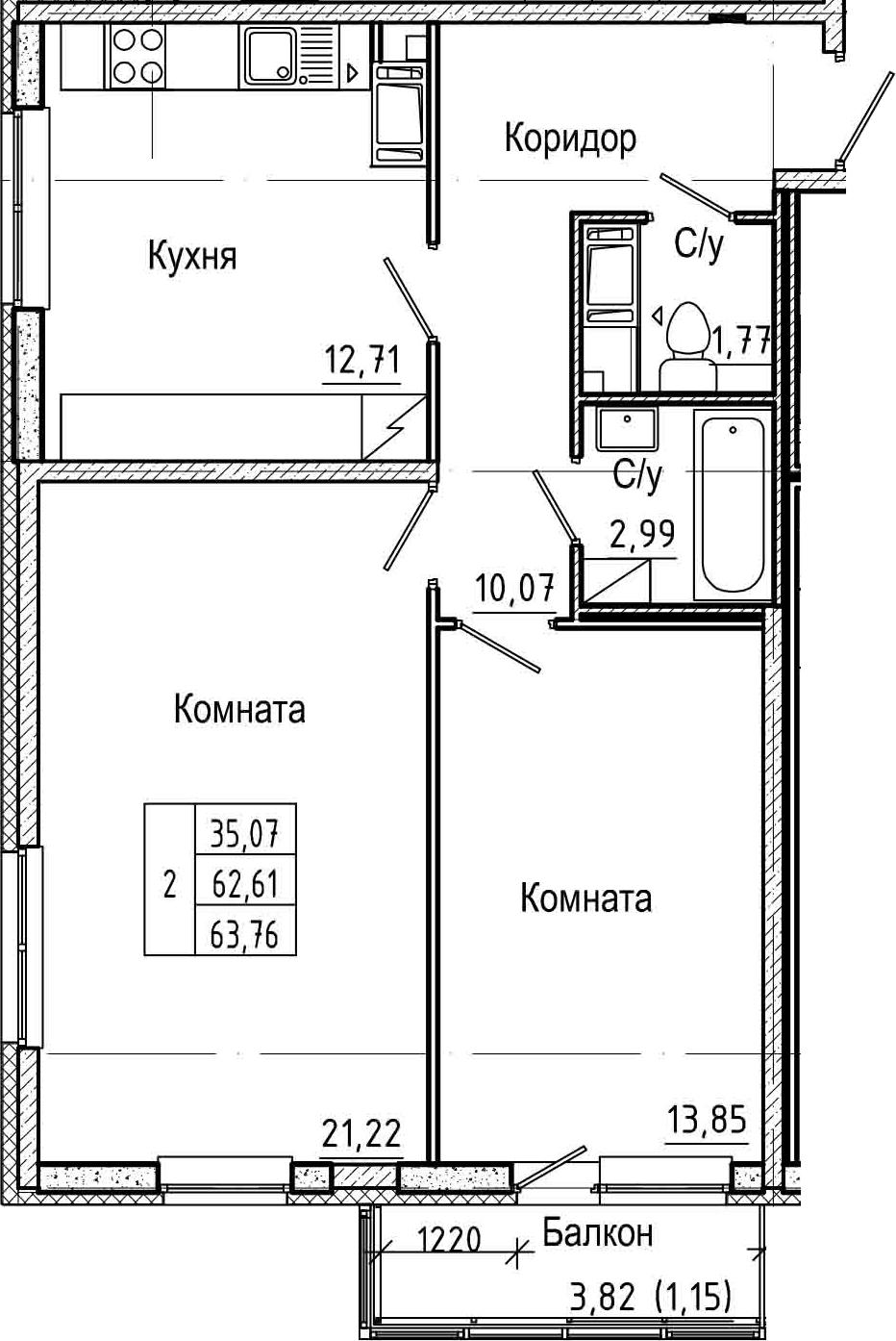 2-комнатная, 63.76 м²– 2