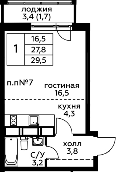 Студия, 29.5 м²
