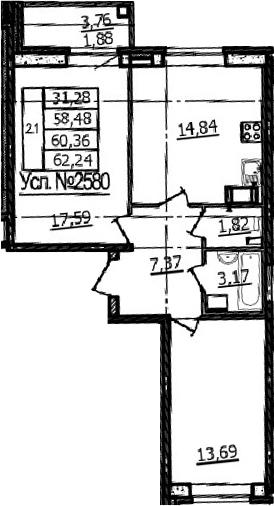 2-к.кв, 58.48 м², от 8 этажа