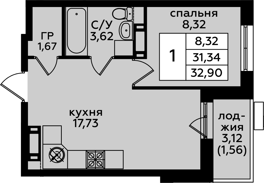 2Е-к.кв, 32.9 м²