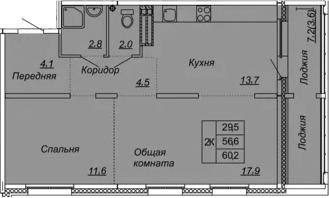 2-к.кв, 60.2 м², от 10 этажа