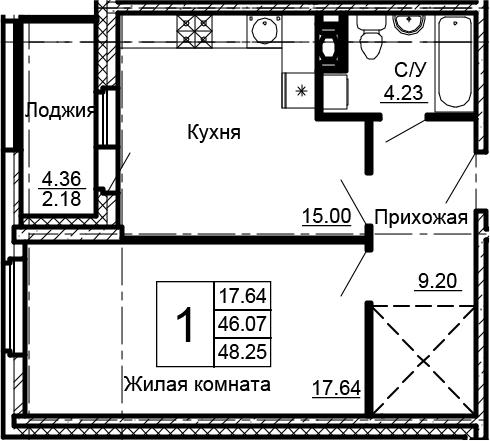 1-комнатная, 48.25 м²– 2