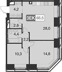 3Е-комнатная, 66.5 м²– 2