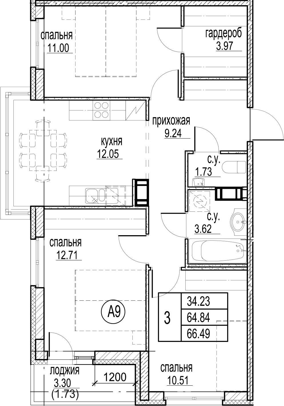 3-к.кв, 68.22 м²