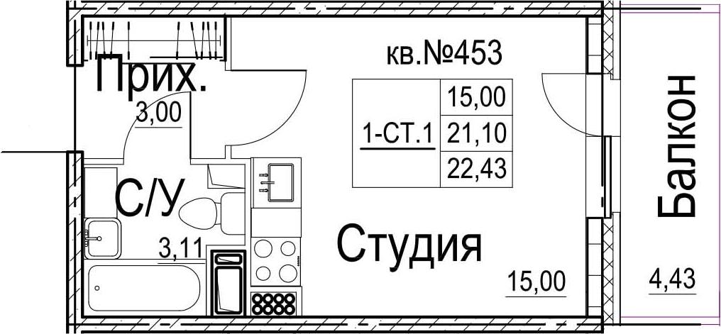 Студия, 25.53 м²