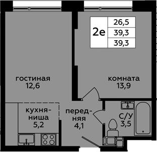 2-к.кв (евро), 39.3 м²