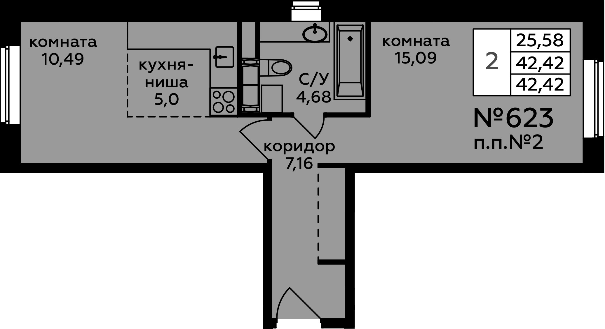 2Е-комнатная, 42.42 м²– 2