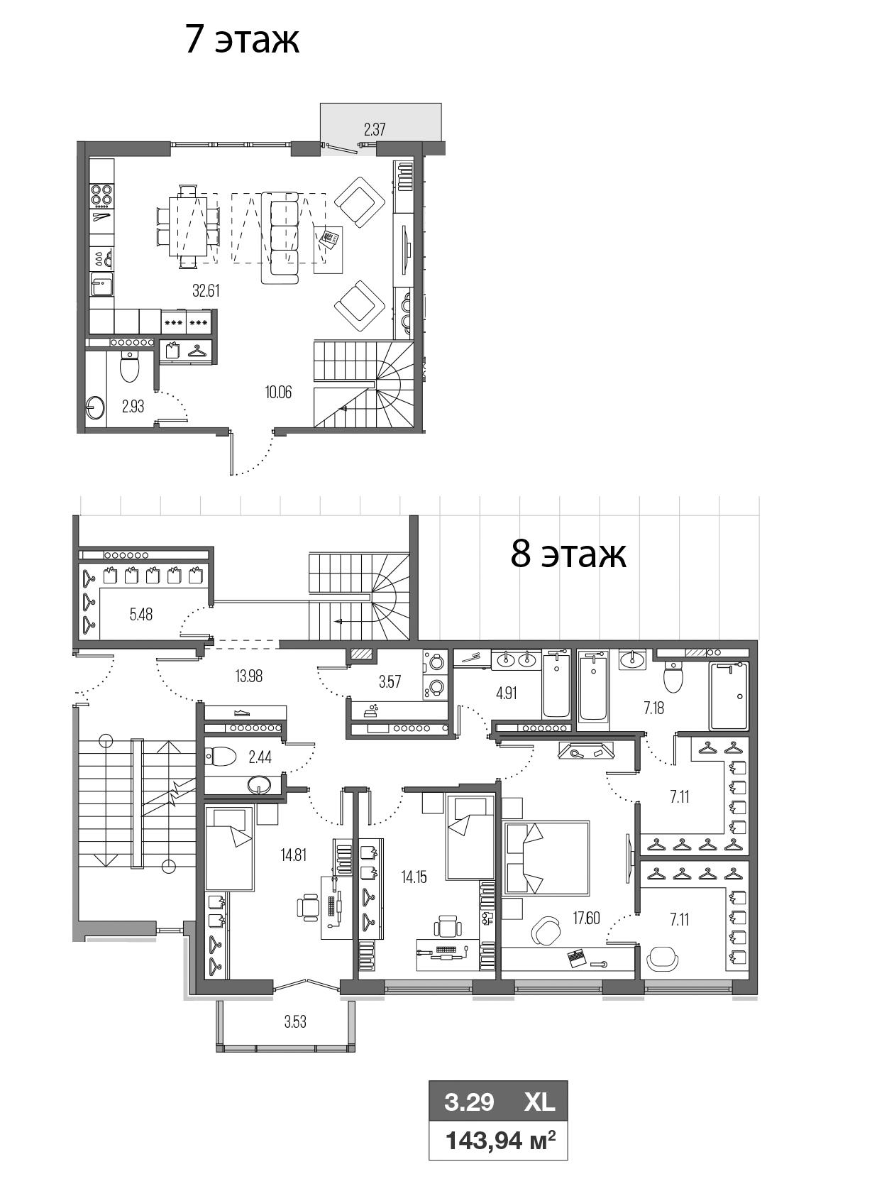 4Е-комнатная, 143.94 м²– 2