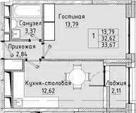 1-комнатная, 33.67 м²– 2