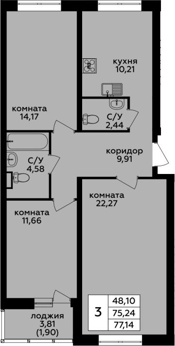 3-комнатная, 77.14 м²– 2