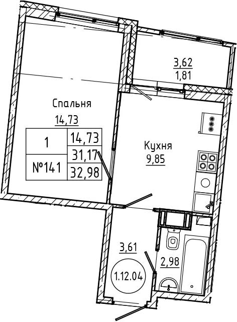 1-комнатная, 32.98 м²– 2