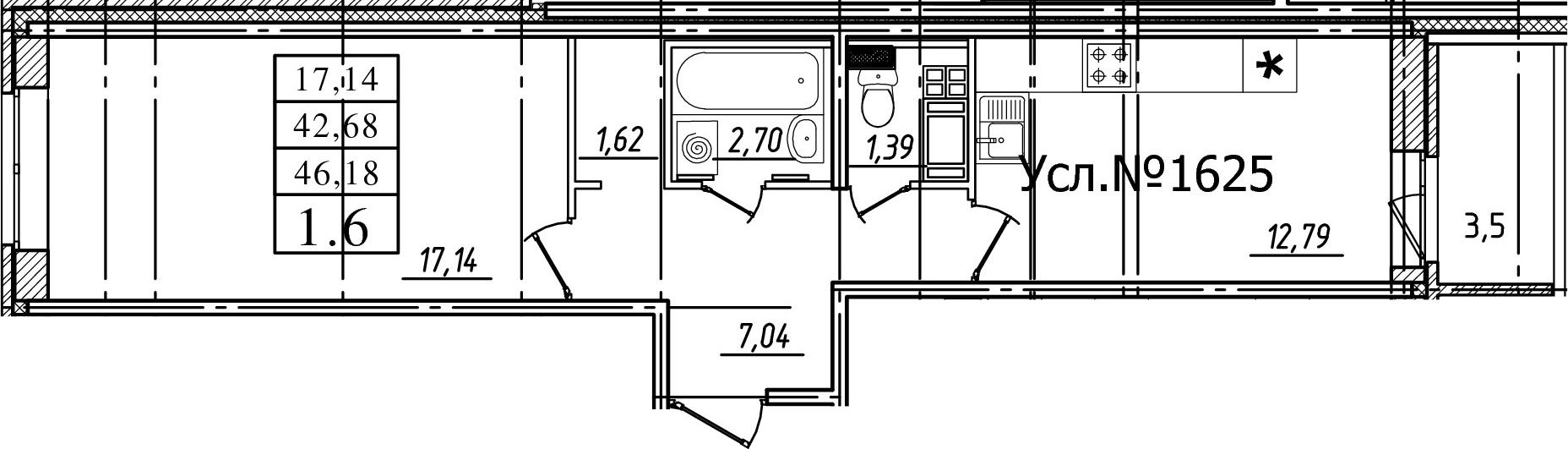 1-комнатная, 42.68 м²– 2