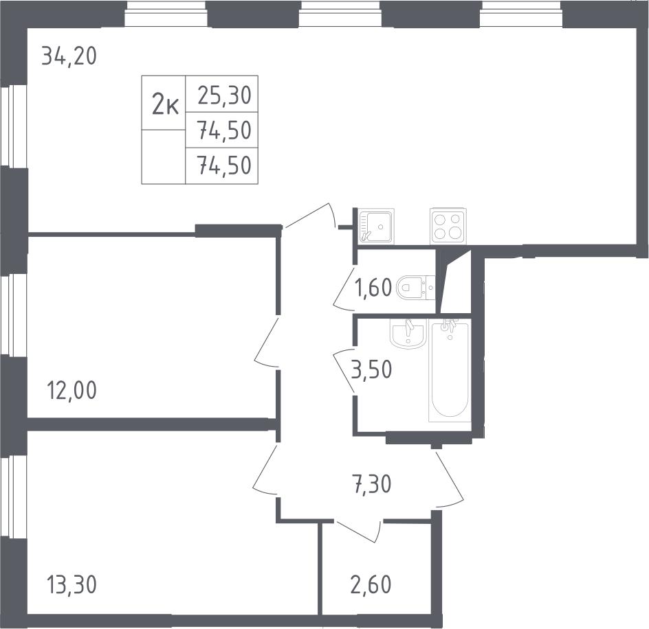 3-к.кв (евро), 74.5 м²