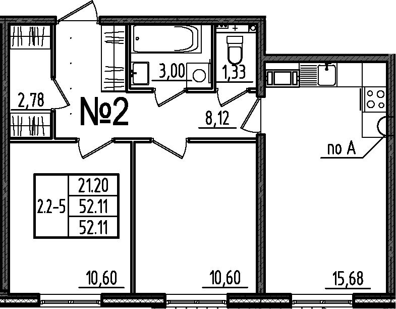 3Е-к.кв, 52.11 м²