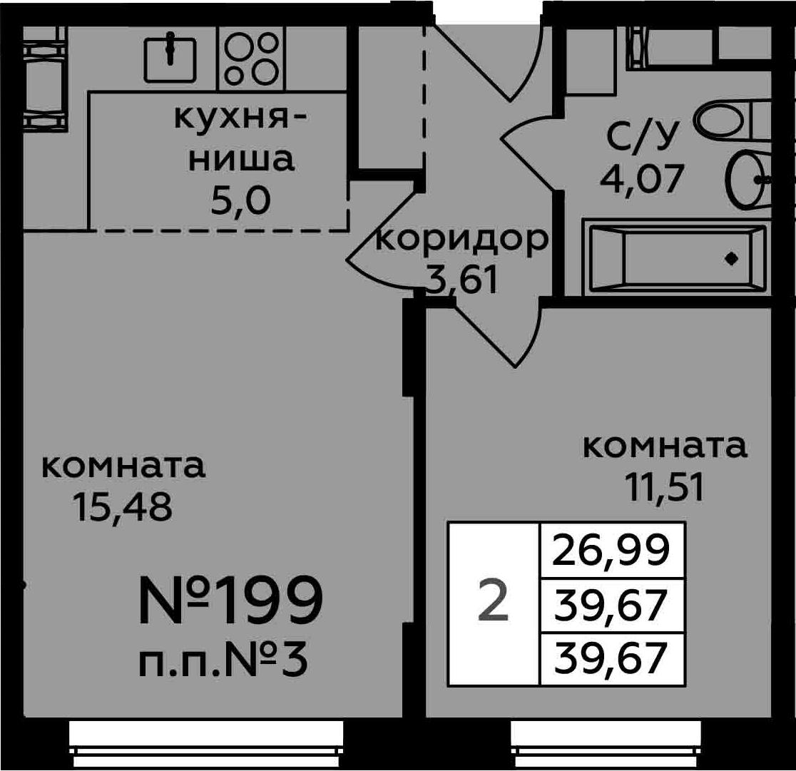 2-к.кв (евро), 39.67 м²