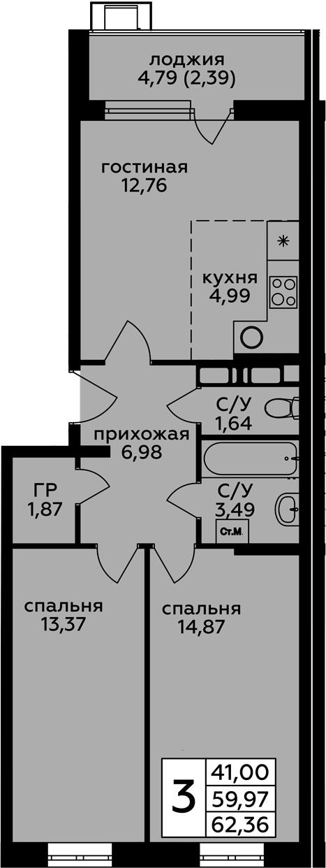 3-к.кв (евро), 64.75 м²