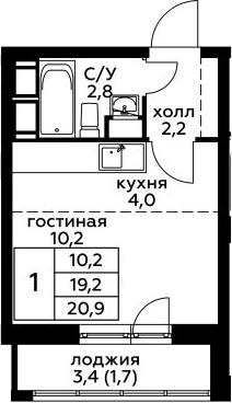 Студия, 20.9 м²– 2