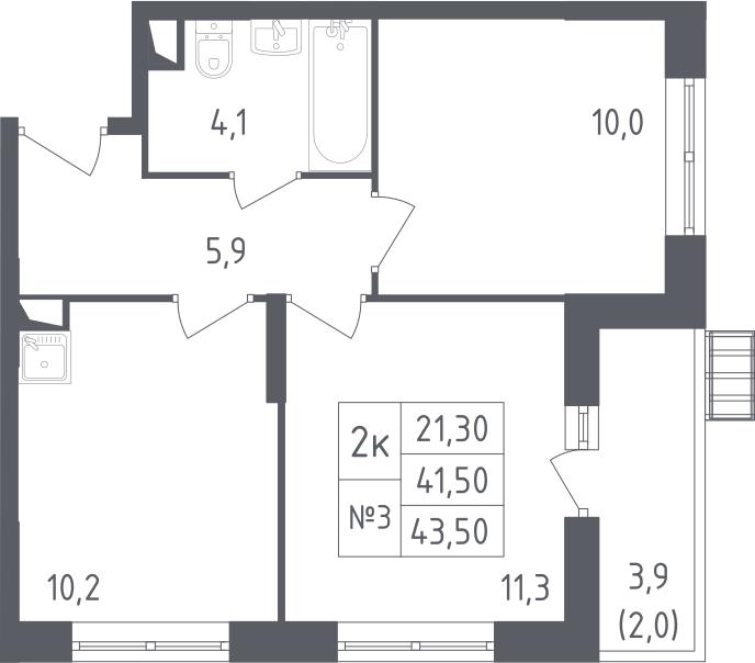 2-комнатная, 43.5 м²– 2