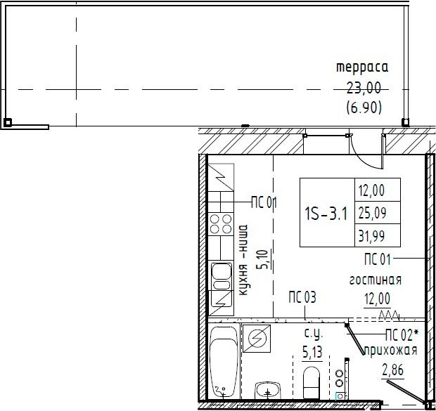 Студия, 48.09 м²