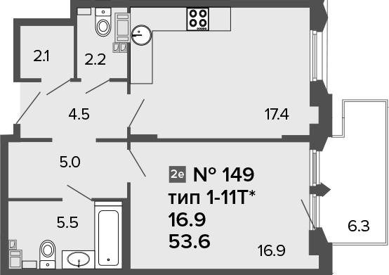 2-к.кв (евро), 58.9 м²