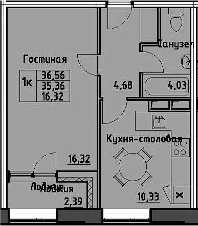 1-комнатная, 36.56 м²– 2