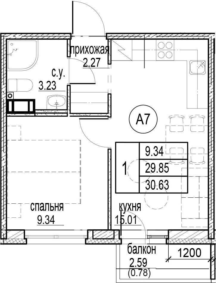 1-к.кв, 32.45 м²