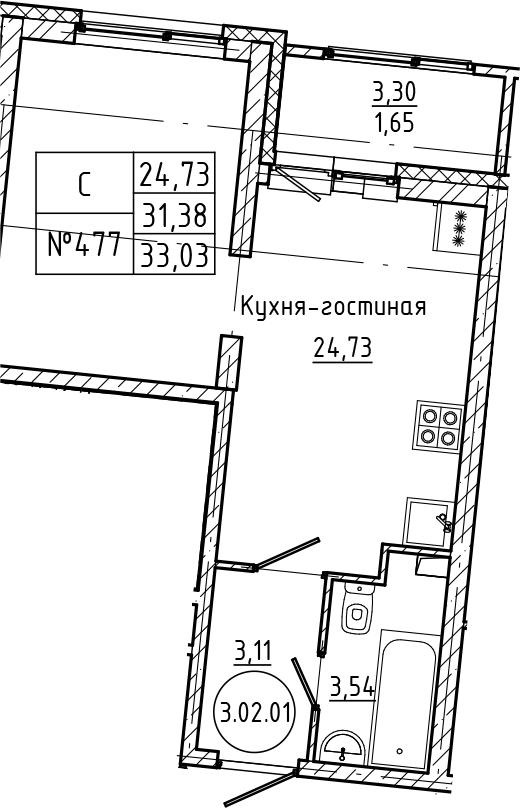 Студия, 33.03 м²– 2