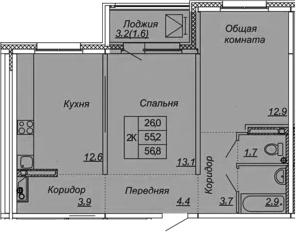 2-к.кв, 56.8 м², от 10 этажа
