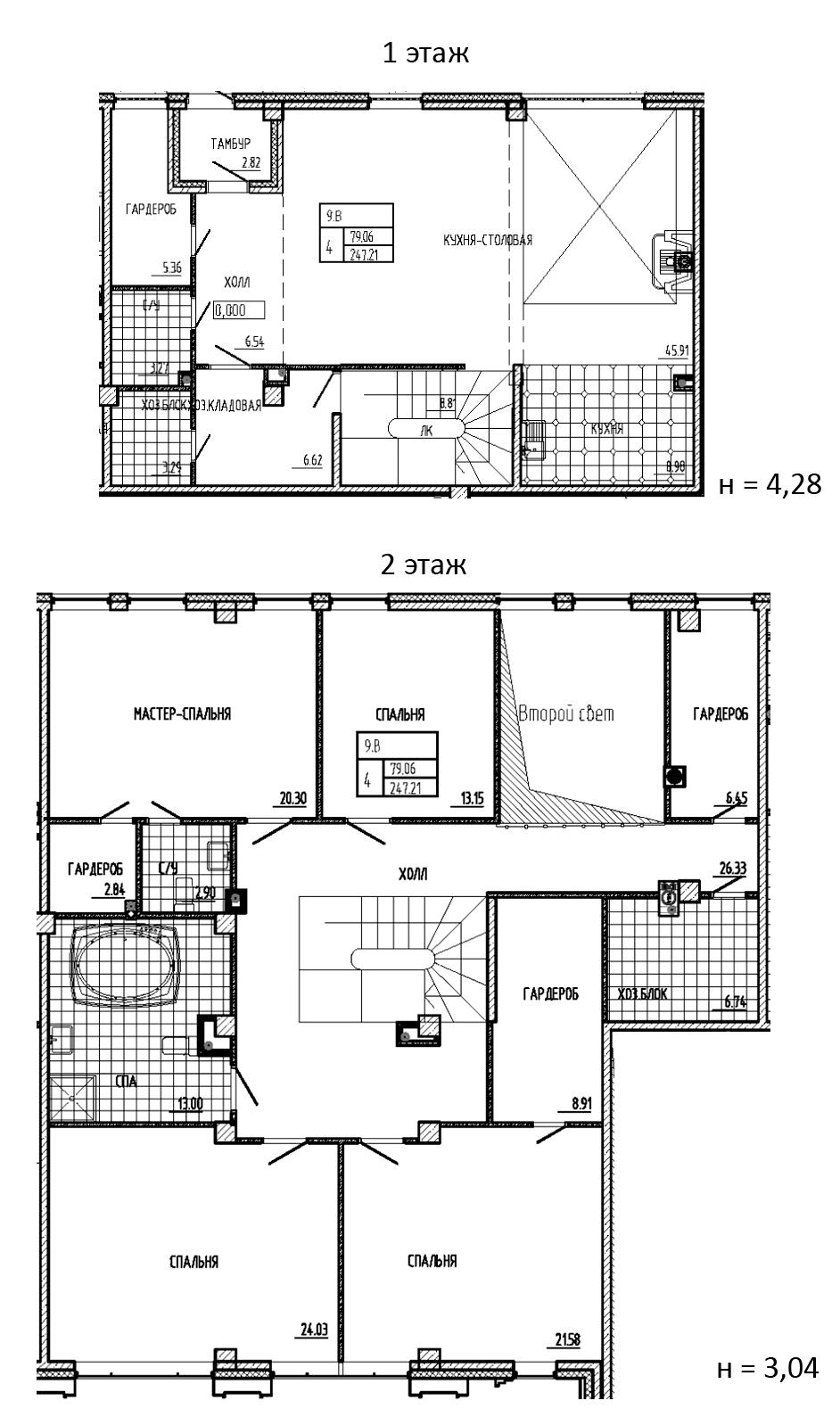 5Е-комнатная, 247.21 м²– 2