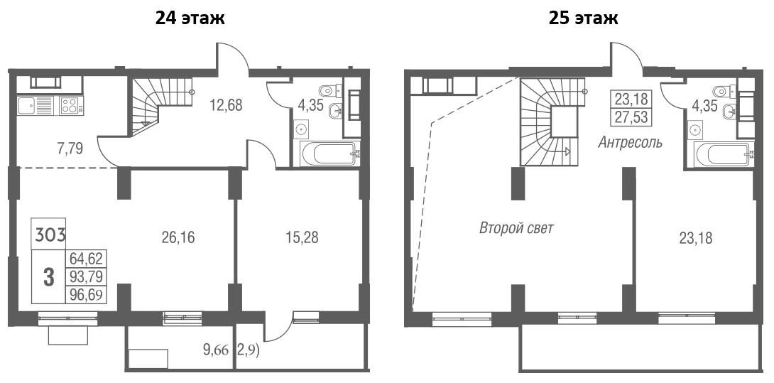3Е-комнатная, 96.69 м²– 2