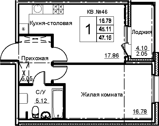 2Е-к.кв, 47.16 м²