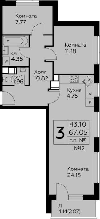 3Е-комнатная, 67.05 м²– 2