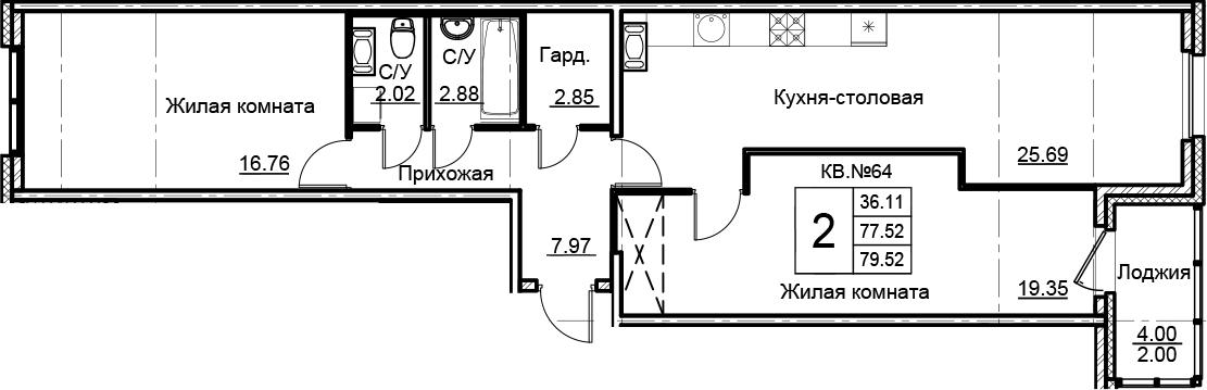 3Е-к.кв, 79.52 м², 15 этаж
