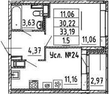 1-к.кв, 33.19 м²