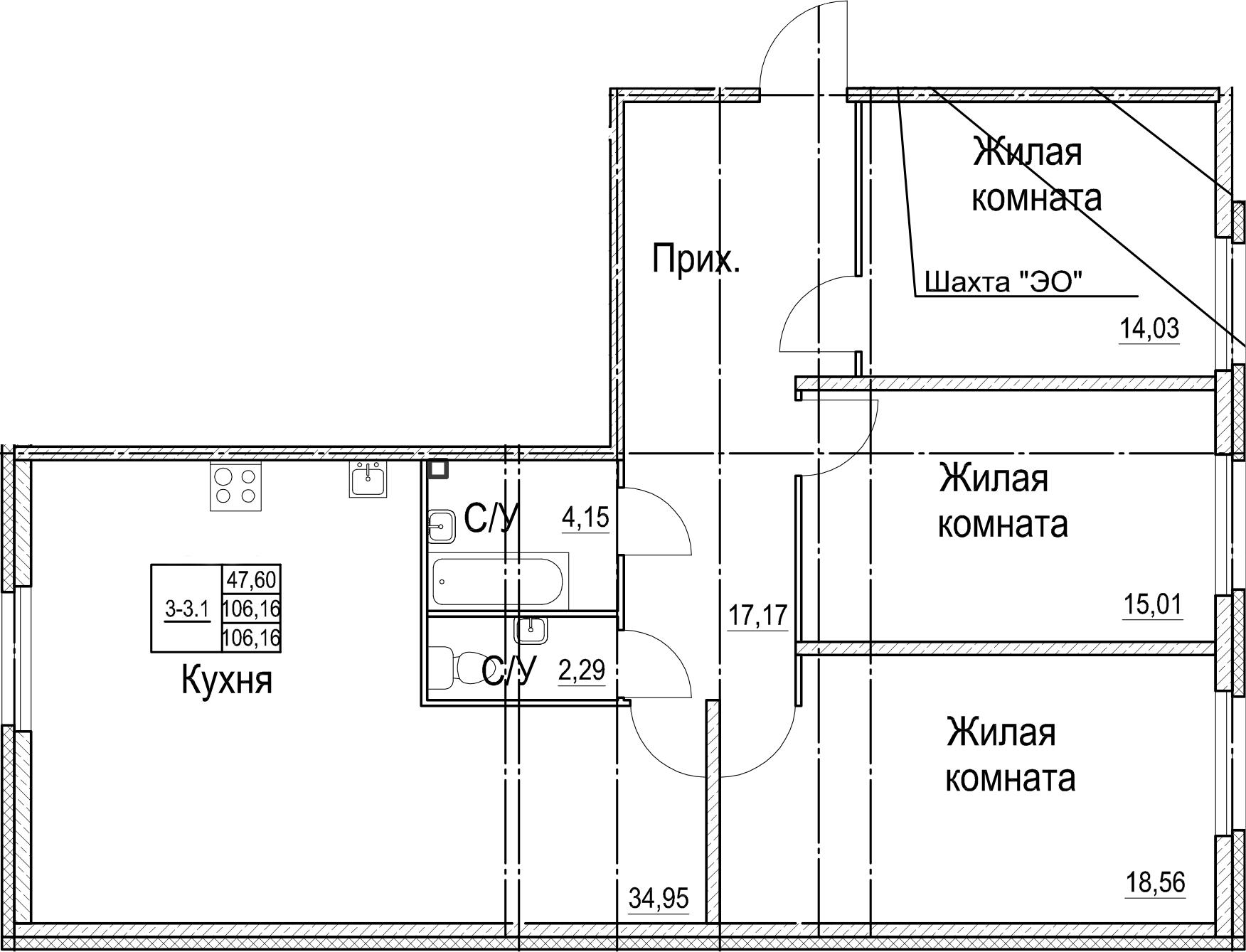 4Е-к.кв, 106.16 м²